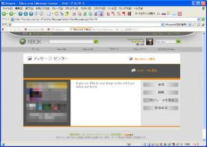 20071219_01.jpg