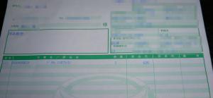 20071221_10.jpg