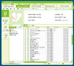 20071230_02.jpg